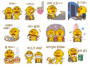 Haechi Emoticon Event for the Int'l Day of Persons with Disabilities on Dec. 3