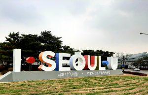 """I SEOUL U"" Displayed at Gimpo Int'l Airport and Nodeulseom Island"