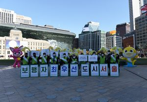 """Online & Offline """"Pedestrian Safety First"""" Campaign by Districts, Police, and Civilians"""
