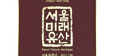 24 Designations for Seoul Future Heritage, Including Kkummaru of Children's Grand Park and Hongneung Forest