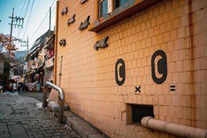 Pil-dong Art & Culture Street