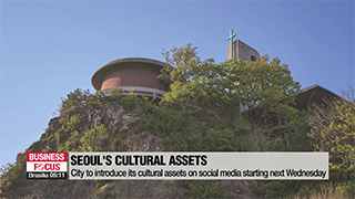 Seoul to introduce city's cultural assets on social media