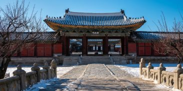 Seoul to resume 66 cultural facilities including libraries, museums and art galleries from the 19th