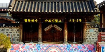 Photo Zone in Namsangol Hanok Village for Happy New Year's Wishes