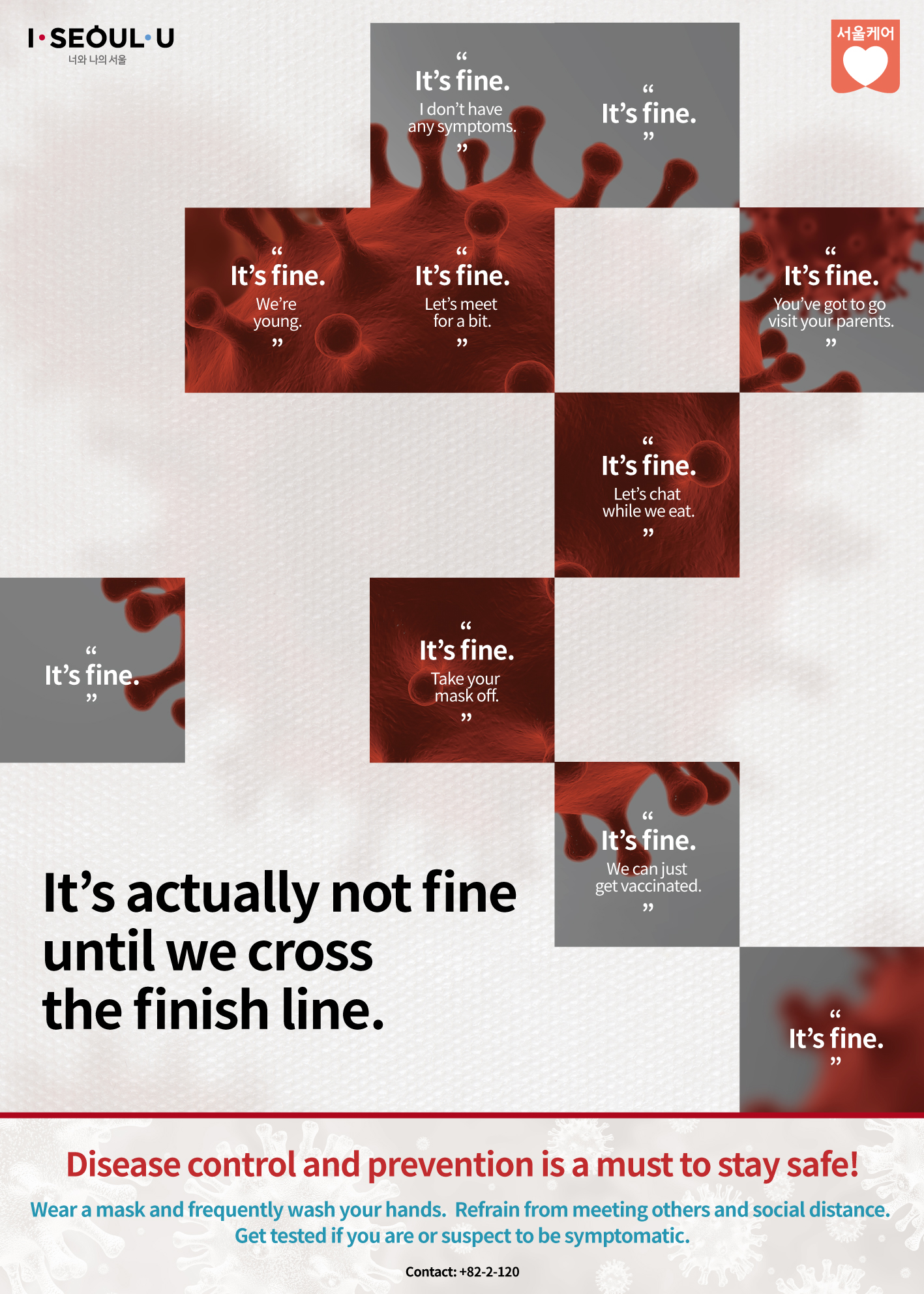 It's actually not fine until we cross the finish line