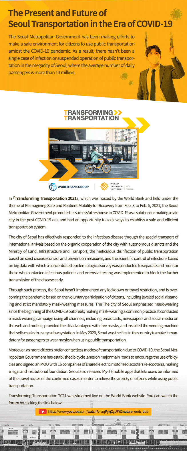 Promotion of the Present and Future of Seoul Transportation in the Era of COVID-19 on the Global Stage