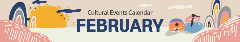 February 2021 Cultural Events
