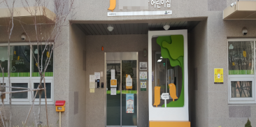 Seoul conducts special inspection on indoor air quality of multi-use facilities during seasonal fine dust control period