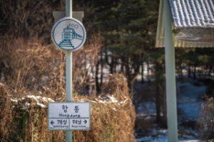 Hang-dong Railroad & Pureun Arboretum