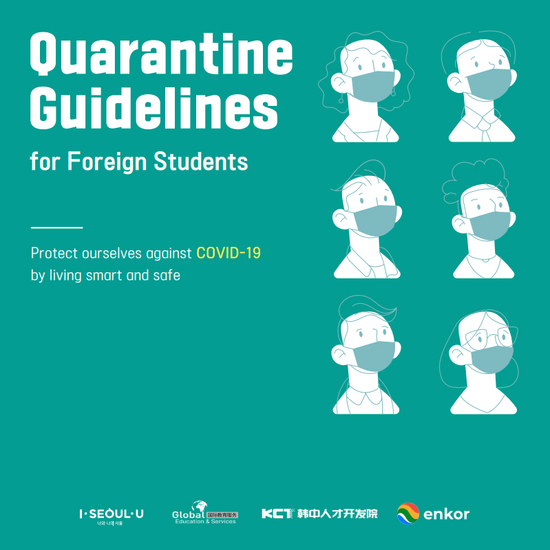 Quarantine Guidelines for Foreign Students