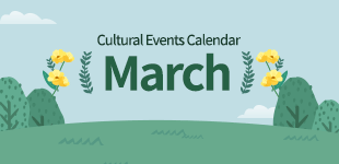 March 2021 Cultural Events