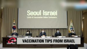 COVID-19 vaccine decreases symptomatic cases by 94%: Israel health authorities