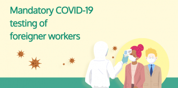 Seoul to Boost Preemptive COVID-19 Testing for  Foreign Residents