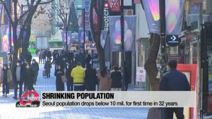 Seoul city's population drops below 10 mil. for first time in 32 years