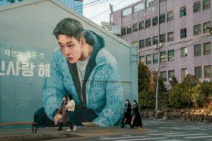 Seongsu Yeonbang & Seongsu-dong Handmade Shoe Street