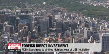 Seoul's inbound FDI rose to all-time high last year