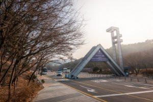 Seoul National University
