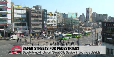 Seoul to Unveil New Smart Map to Improve Communication with Citizens