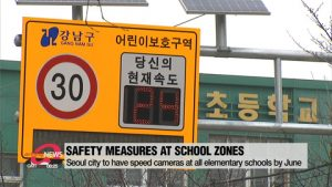 Seoul to have speed cameras near all elementary schools by June