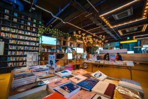 Book Park Lounge, Blue Square