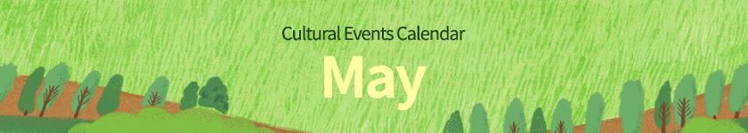 May 2021 Cultural Events