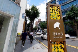 Garosu-gil in Seoul