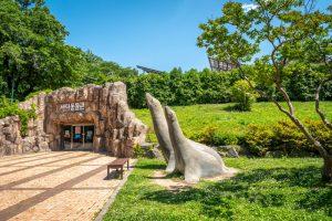 Seoul Childrens Grand Park Zoo