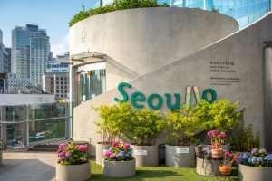 Seoullo 7017 in Seoul