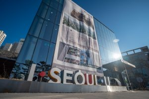 The Seoul Metropolitan Archives