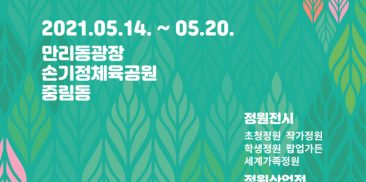 """International Guides to Introduce Seoul Attractions on """"Seollal"""" TV Program"""