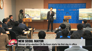 New Seoul mayor Oh Se-hoon starts his first day in office