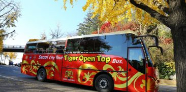 Seoul City Tour Bus Services Resume Starting April 3