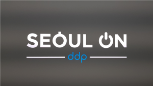"Video Conference Studio ""Seoul ON"" Opens in DDP on April 15"