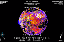 Teaser Page of the Seoul Biennale of Architecture and Urbanism 2021