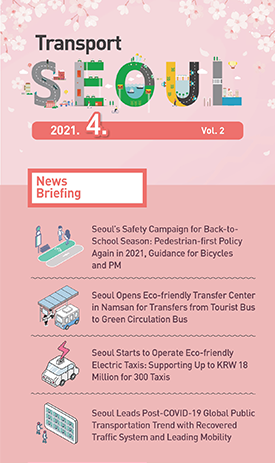 Transport Webzine Vol.2
