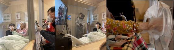 Seoul Devised a Visiting Area in Nursing Homes for  Families Separated by COVID-19
