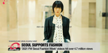2021 F/W Seoul Fashion Week to take place online for  six days from March 22