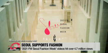 2021 F/W Seoul Fashion Week Turns Museums Into K-Fashion Runways