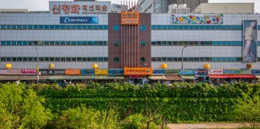"""""""Seoul Startup Hub Ho Chi Minh,"""" the First Export of  Seoul's Startup Support Program"""