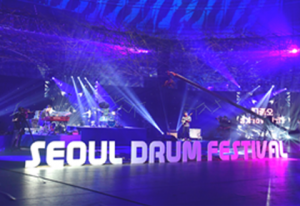 2021 Seoul Drum Festival Held Online & Offline