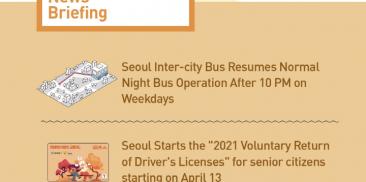 Transport Webzine Vol.3