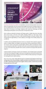 2021 June (Vol.61) newsletter
