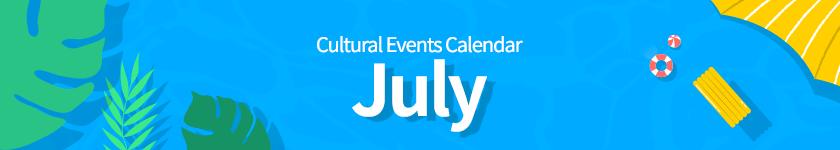 July 2021 Cultural Events