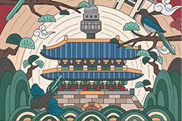 Seoul Tourism Souvenir Contest to Seek Seoul's Unique Attractions