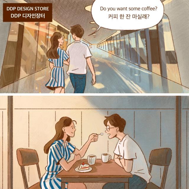DDP DESIGN STORE / DDP 디자인장터 / Do you want some coffe? / 커피 한잔 마실래?