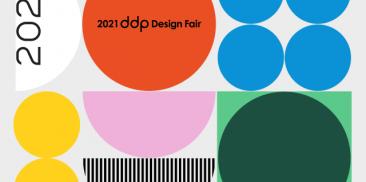 2021 DDP Design Fair, Korea's Largest Design Expo
