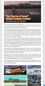 2021 July (Vol.62) newsletter