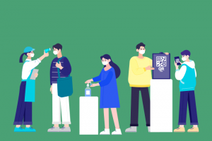 Special Disease Control and Prevention Measures of the Seoul Metropolitan Government Following the Application of Level 2 Social Distancing Starting on July 1