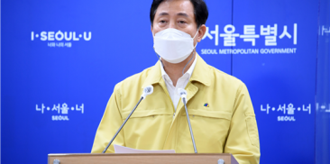 """Speech by the Mayor of Seoul  – """"The worst crisis since the outbreak."""""""