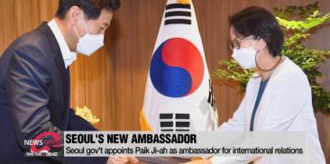 Seoul gov't appoints Paik Ji-ah as ambassador for international relations